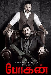 Bogan (2017) Tamil Movie Online in HD - Einthusan Jayam Ravi , Arvind Swamy, Hansika Motwani , Akshara Gowda , Varun Directed by Lakshman Music by D. Imman 2017 [U] ENGLISH SUBTITLE HD Watch Full Movie Online Watch Legally Online Release
