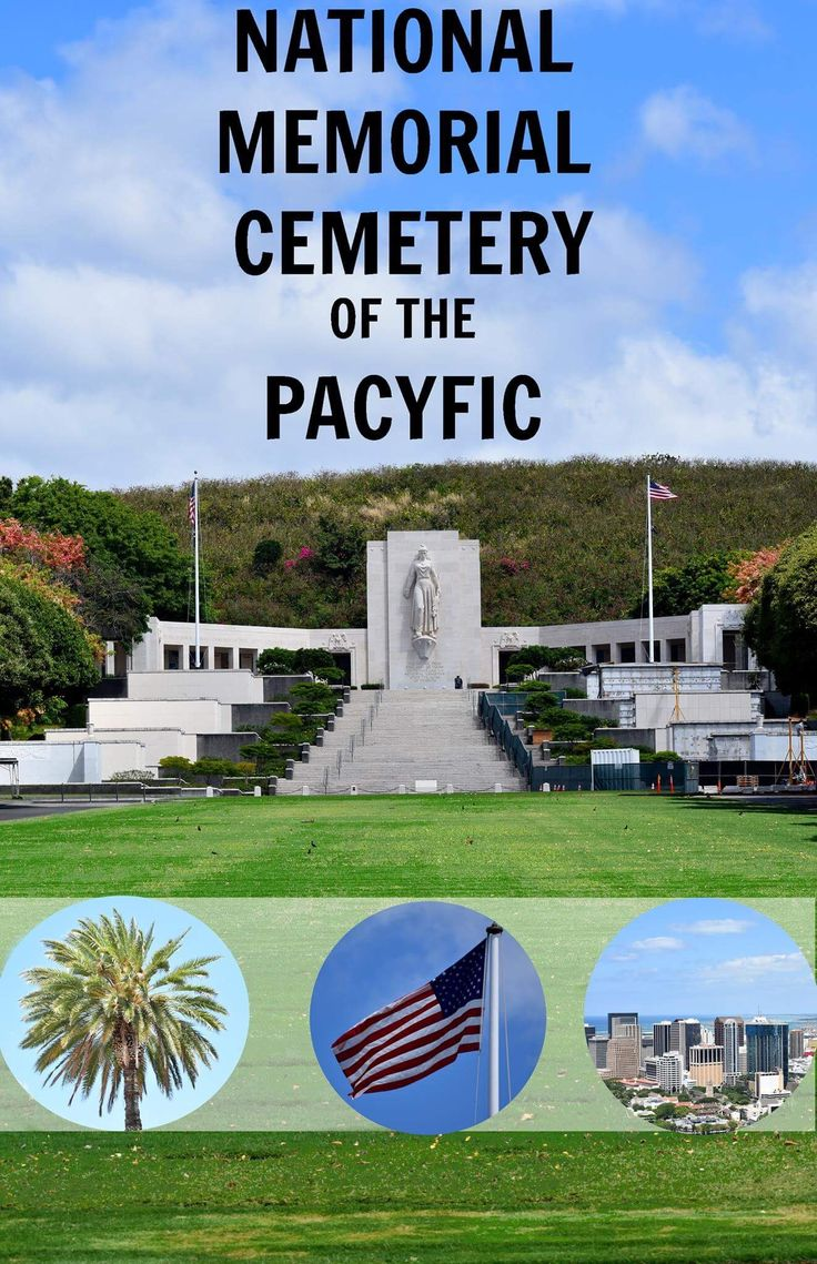 We have to remember that Hawaii is not just beaches. It is a place full of historical places. In memory of honorable soldiers. That cemetery is definitely worth seeing. Architecture, calmness, value and beauty of that place is incredible.  #Oahu #Hawaii #NationalMemorialCemetery #todooahu #adventure #wanderlust #usa  #travel #honolulu #punchbowl #nationalmemorialcemeteryofthepacyfic