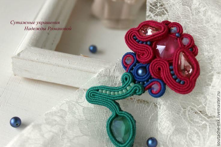 Создаем сутажную брошь «Цветок для принцессы» - Ярмарка Мастеров - ручная работа, handmade