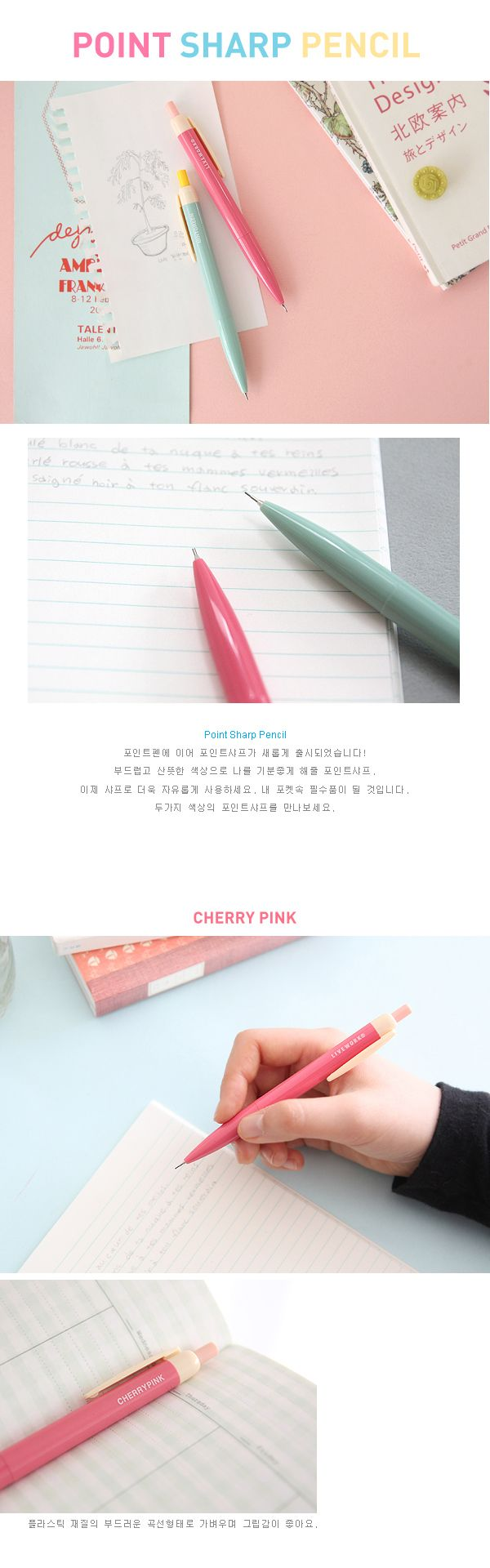 25+ best ideas about Korean stationery on Pinterest | Neat ...