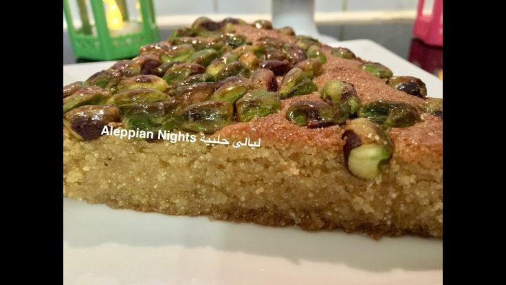 طريقة تحضير هريسة الباشا وفعلا باشا Hareeset Al Bashah Youtube Desserts