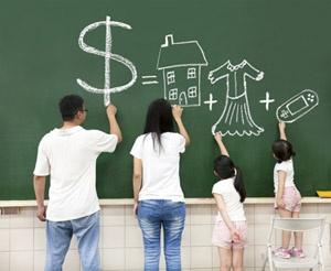 Εξοικονόμηση χρημάτων σε οικογένειες με παιδιά!