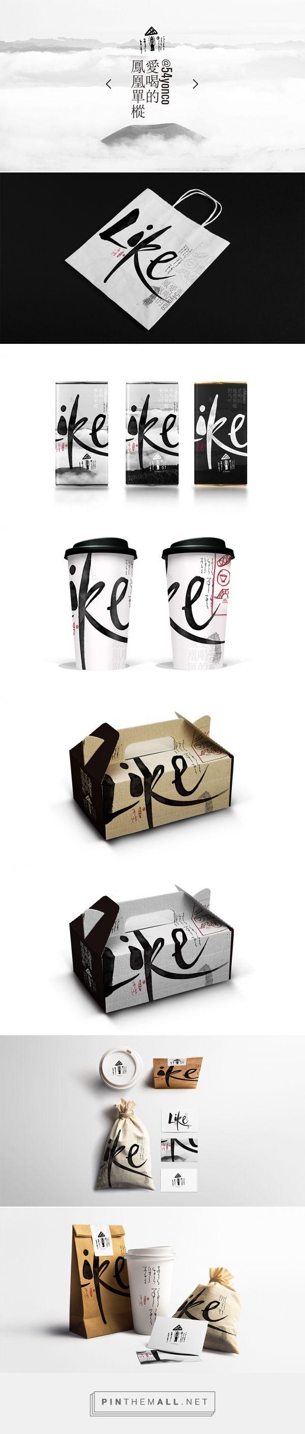 爱喝的凤凰单枞茶 on Behance by 54yonco 杨国柱, Chaozhou, China curated by Packaging Diva PD. I like it branding, calligraphy, packaging.