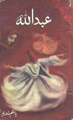 Umrao Jaan Ada Novel In Urdu Pdf