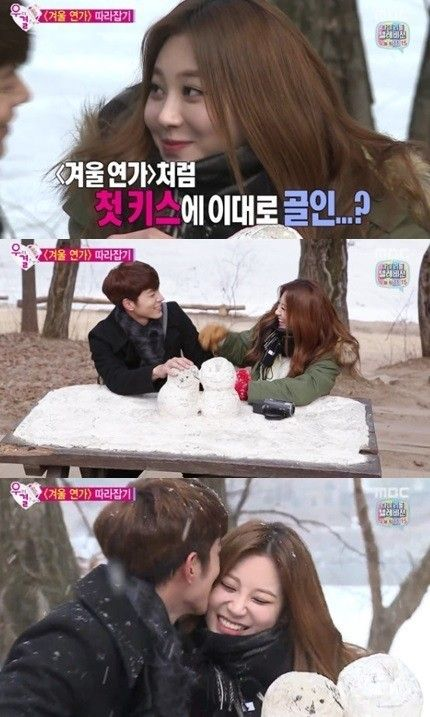 Yura Gives Hong Jong Hyun A Peck On The Cheek While Parodying 'Winter Sonata'