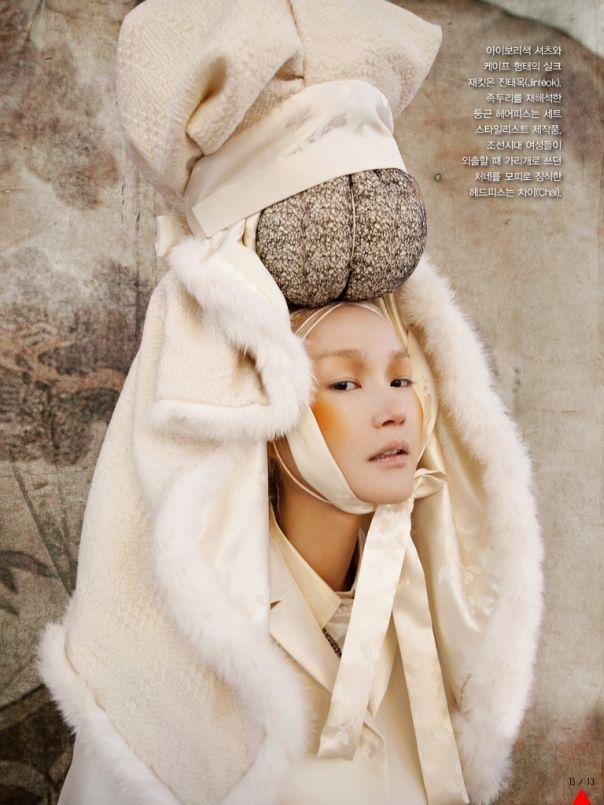 Lee Hye Jung by Koo Bohn Chang for Vogue Korea January 2013.