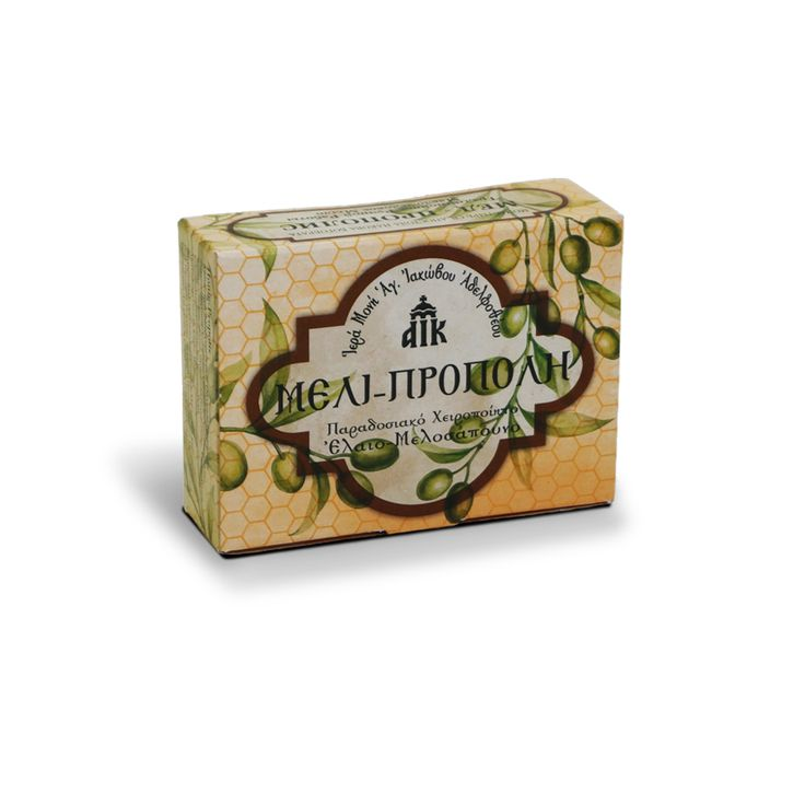 Olive Oil and Honey Soap with Propolis that presents antiseptic, anti-inflammatory, bactericidal and antimicrobial action and is an effective fungicide. Produced and packaged at the workshop of the Holy Monastery of Saint James the Just-Greece. / Ελαιομελοσάπουνο με μέλι και πρόπολη με επουλωτικές και αντιβακτηριακές ιδιότητες. Ιδανικό για άτομα με δερματικά προβλήματα. Παράγεται και συσκευάζεται στο εργαστήριο της Ιεράς Μονής Αγίου Ιακώβου Αδελφοθέου.