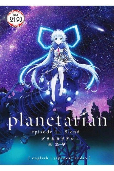 Planetarian: The Reverie of A Little Planet / Chiisana Hoshi no Yume OVA 1-5 Anime DVD English Dubbed