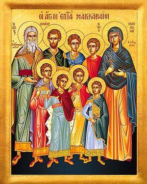 Επτά Μυστήρια της Ορθόδοξης Εκκλησίας (αφίσα) - Αναζήτηση Google