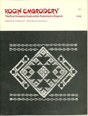 Japanese Kogin Embroidery Pattern Leaflet in English by The Bea Hive