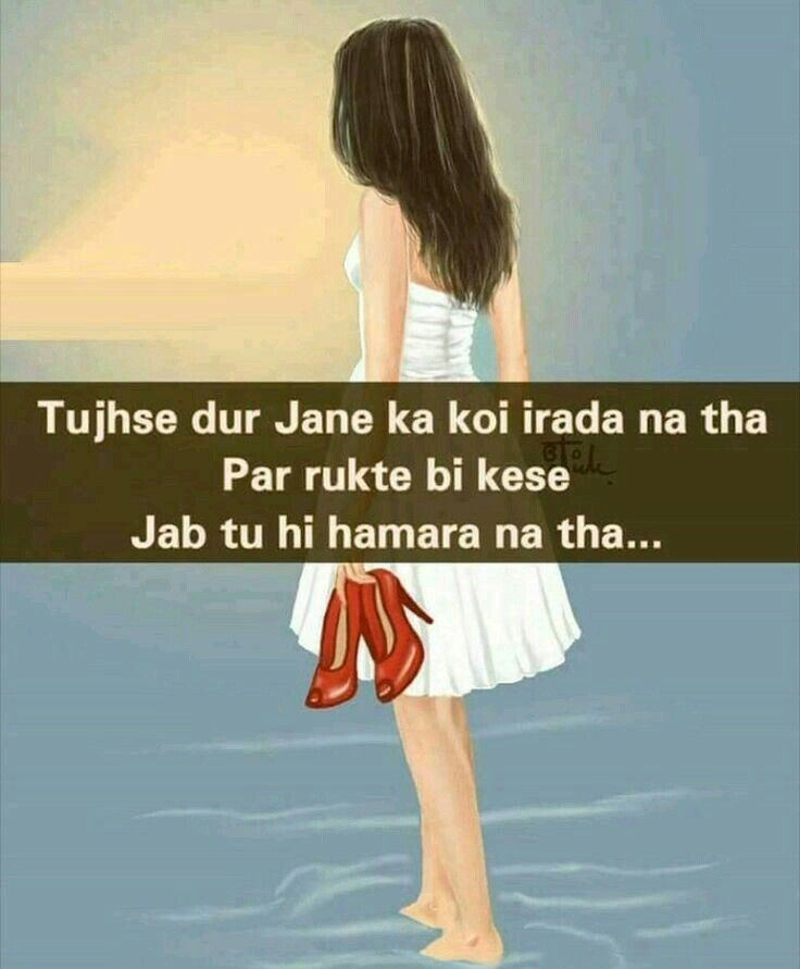 Sad Girl Quotes Images: Sad Girl Images With Quotes In Hindi
