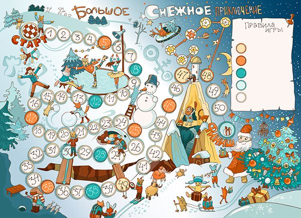 Illustration for a reversal in the children's magazine. #Games #Winter #Father_Christmas #tree #christmas #new_year #Santa_Claus #board_game