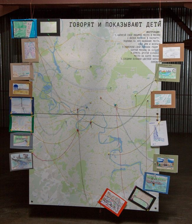 RUSSIA - проект Веры по CFC в Москве___ творческие занятия