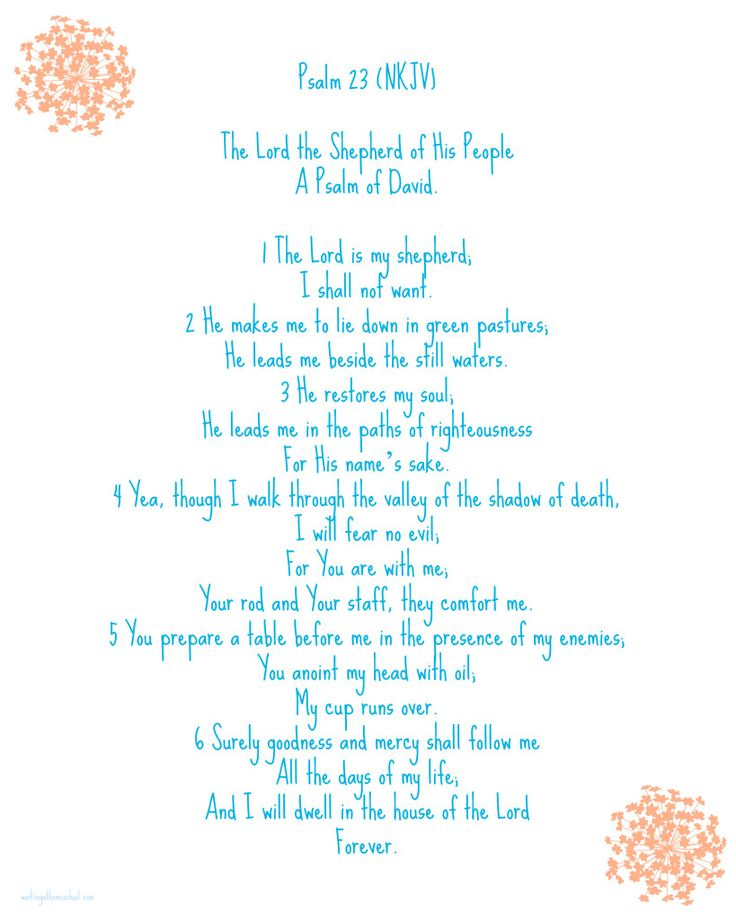 image relating to Psalm 23 Printable identified as Psalm 23 Totally free Printable Trivium Tuesdays Articles - Clical
