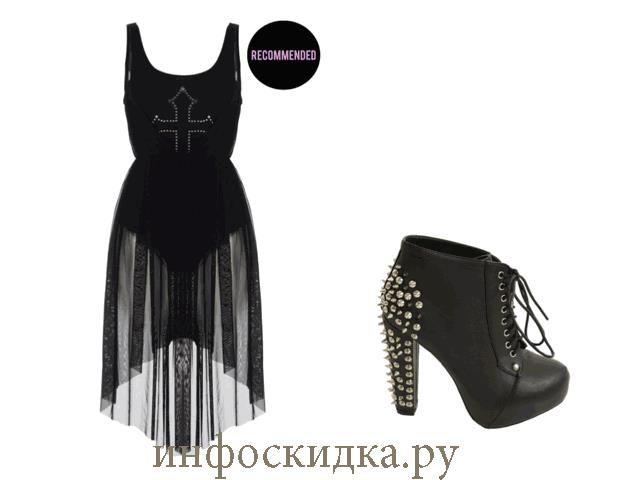 Чёрное платье ведьмы