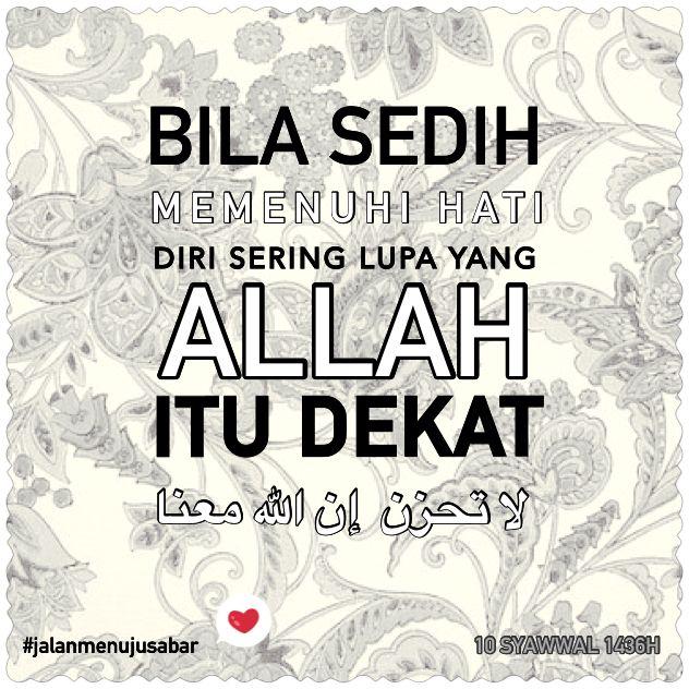 لا تحزن إن الله معنا .  Don't Be Sad, Allah is with us
