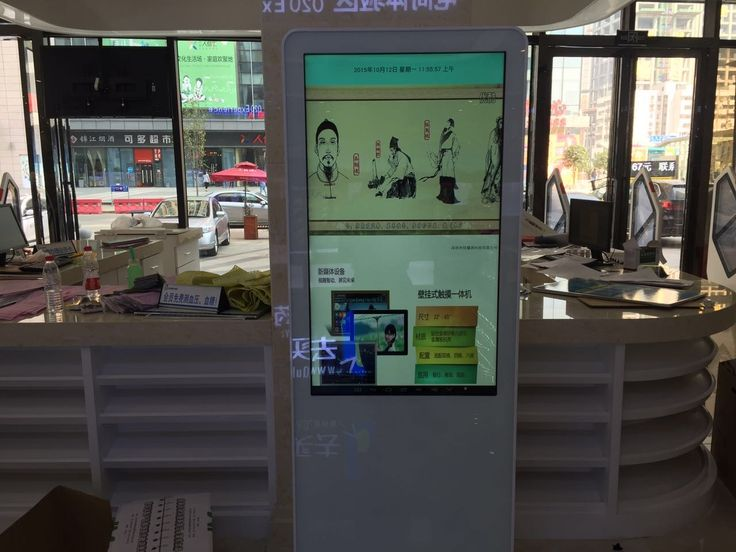 Digital signage at the pharmacy.