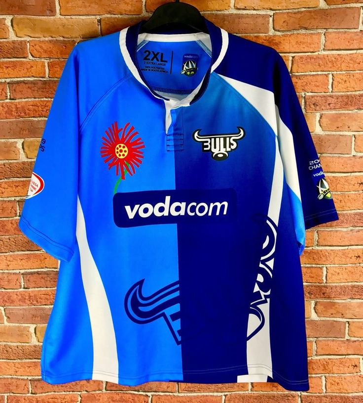 Gonubie bulls supporters Top Babsa Currie Cup Champs 2009 2XL made south africa