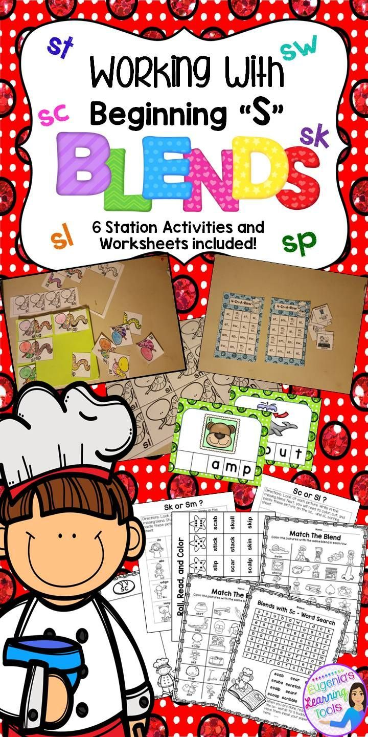Worksheet Blends Activities 1000 images about blends digraphs on pinterest