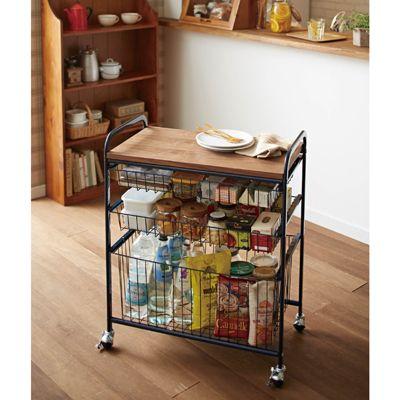 Kitchen wagon Y