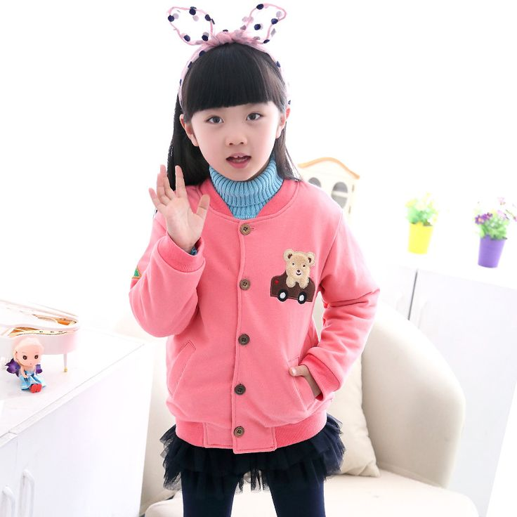 http://babyclothes.fashiongarments.biz/  Boys and girls padded jacket 2016 winter casual plus thick velvet baby coat 2-7 years old children's clothing Pyjamas, http://babyclothes.fashiongarments.biz/products/boys-and-girls-padded-jacket-2016-winter-casual-plus-thick-velvet-baby-coat-2-7-years-old-childrens-clothing-pyjamas/, 	  ,  		 	…