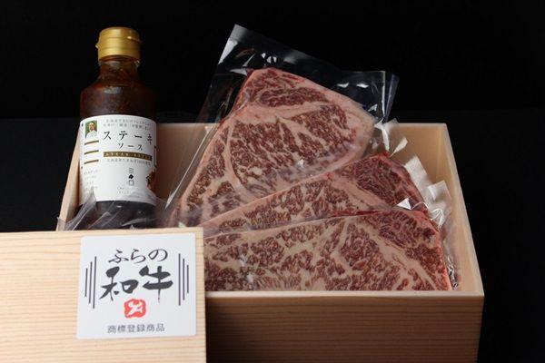 【三國清三シェフ推奨 高級和牛】ふらの和牛&ステーキソース  oui-mikuni-steak-4944748751335-03