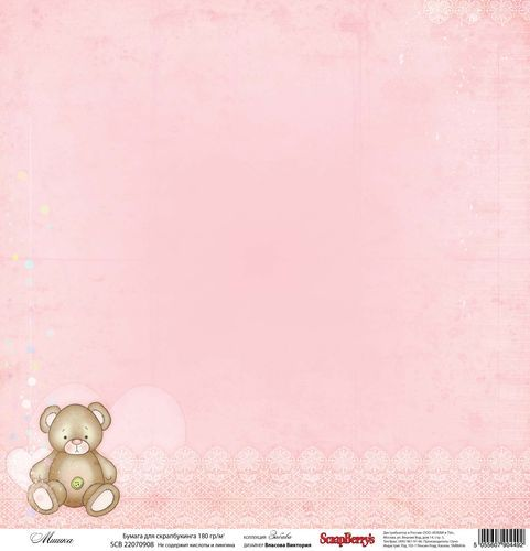 http://scrapshop.com.pl/pl/p/Zestaw-papierow-Kids-Fun-Little-Bear-/2427