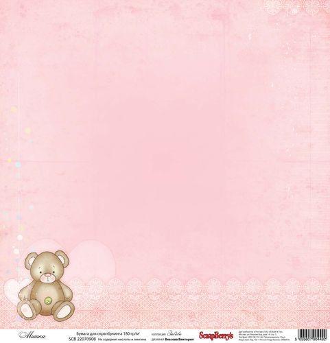 http://scrapshop.com.pl/pl/p/Zestaw-papierow-Kids-Fun-Little-Bear-/2427