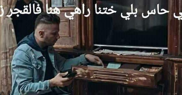 Pin On Insta Algerie