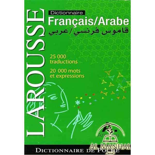 Dictionnaire français- arabe de référence