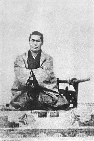 「近藤勇肖像」 : Shinsen-gumi Kondo Isami
