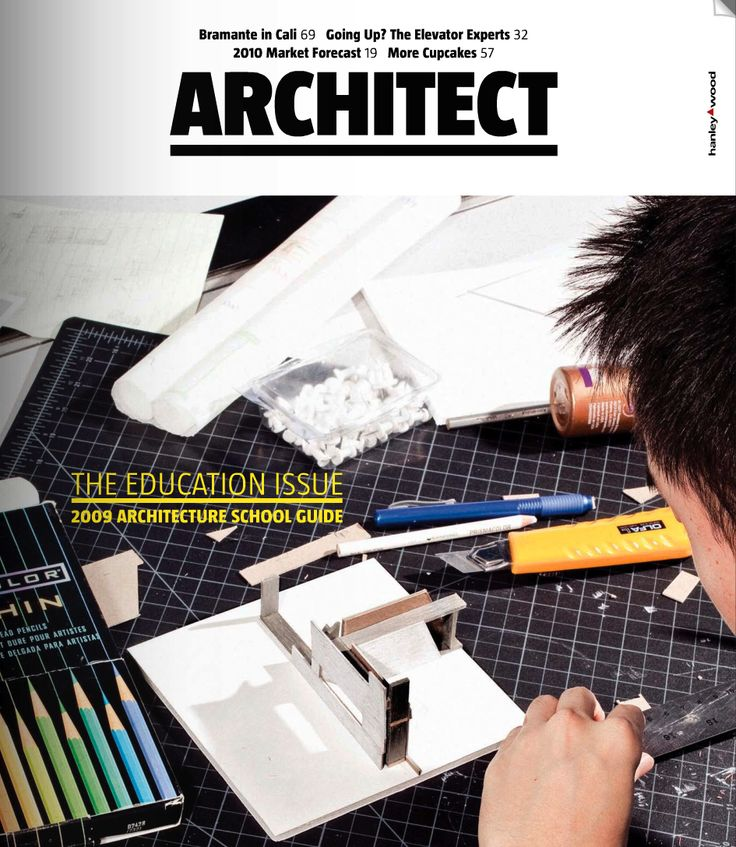 cover same magazine but shows flexibility in cover layout - Architectural Designs Magazine