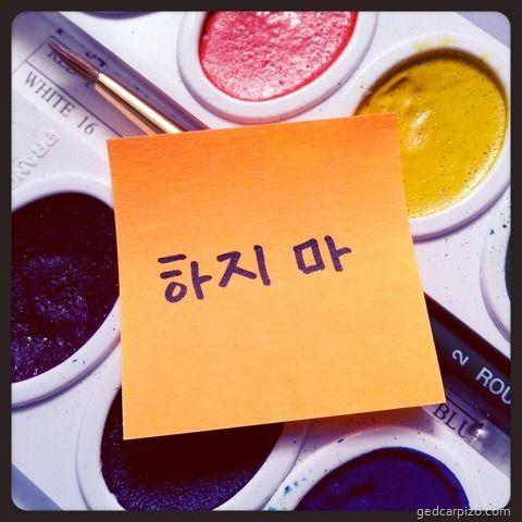 Kpop lyrics in English hajima - 하지마