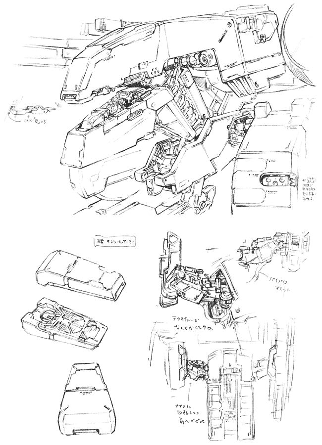 Metal Gear Rex Concept