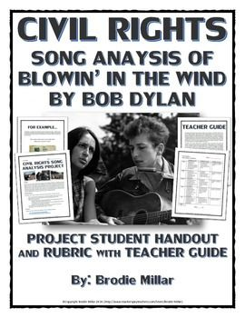 bob dylan song analysis essays