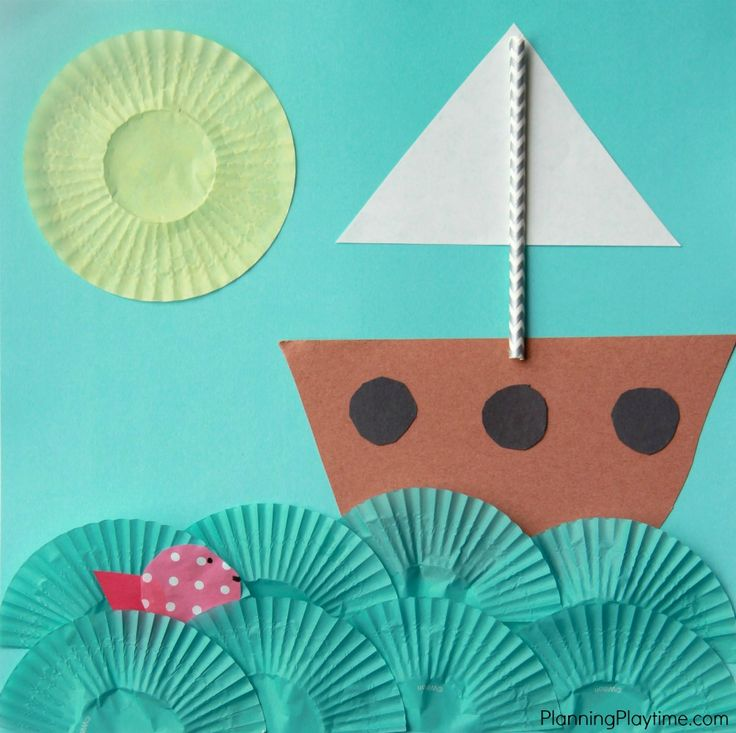 Cupcake Liner Boat Craft for kids. Fun for a summer kids craft.