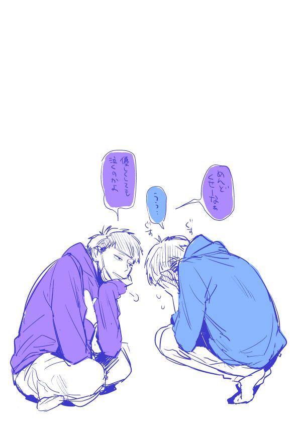 おそ松ログ2 [6]