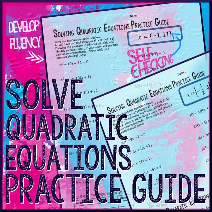 Solving Quadratic Equations befuddling your students?A Practice Guide helps students develop fluency with solving those quadratics. Conducive to a mixture of methods, each practice guide has quadratic equations in vertex, intercept, and standard form. Also find quadratic equations that deviate from a traditional form.