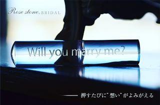 See the most exciting photos & stories taken by 小林大伸堂スタッフS (daishindo1893)   6月の第一日曜日。 Will you marry me? から始まる幸せの日々。 * * * 幸せな結婚生活の守護神・ユノ(juno)の祝福を受けると言われる 『6月の花嫁-june bride-』。 そして、 6月の第一日曜日は「プロポーズの日」なのだそうですよ。 * * 幸せなふたりの「始まりの日」にも、愛の女神のご加護がありますように。 #印鑑 #宝石印鑑 #ローズクォーツハイクォリティ #印鑑ケース #6月 #6月の花嫁 #june #junebride #プロポーズ #willyoumarryme #ウェディング #結婚 #花嫁 #プレ花嫁 #bride #新生活 #新しい苗字 #新姓 #ギフト #新婚 #福井 #鯖江 #小林大伸堂 #ローズストーン #rosestone #その一歩をあと押し #6月第一日曜日 #プロポーズの日
