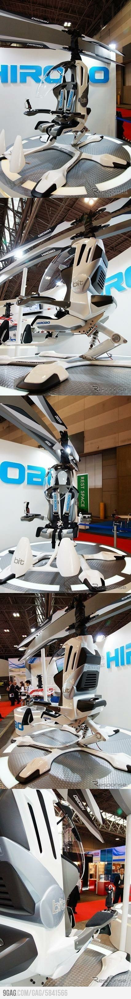 Hirobo silent mini electric helicopters that travel at 100km/h (62 mph)