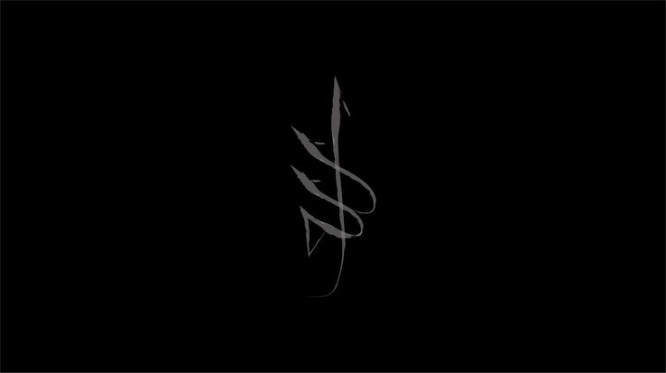 Allah Calligraphy - Minimalist for Desktop Background (Black)