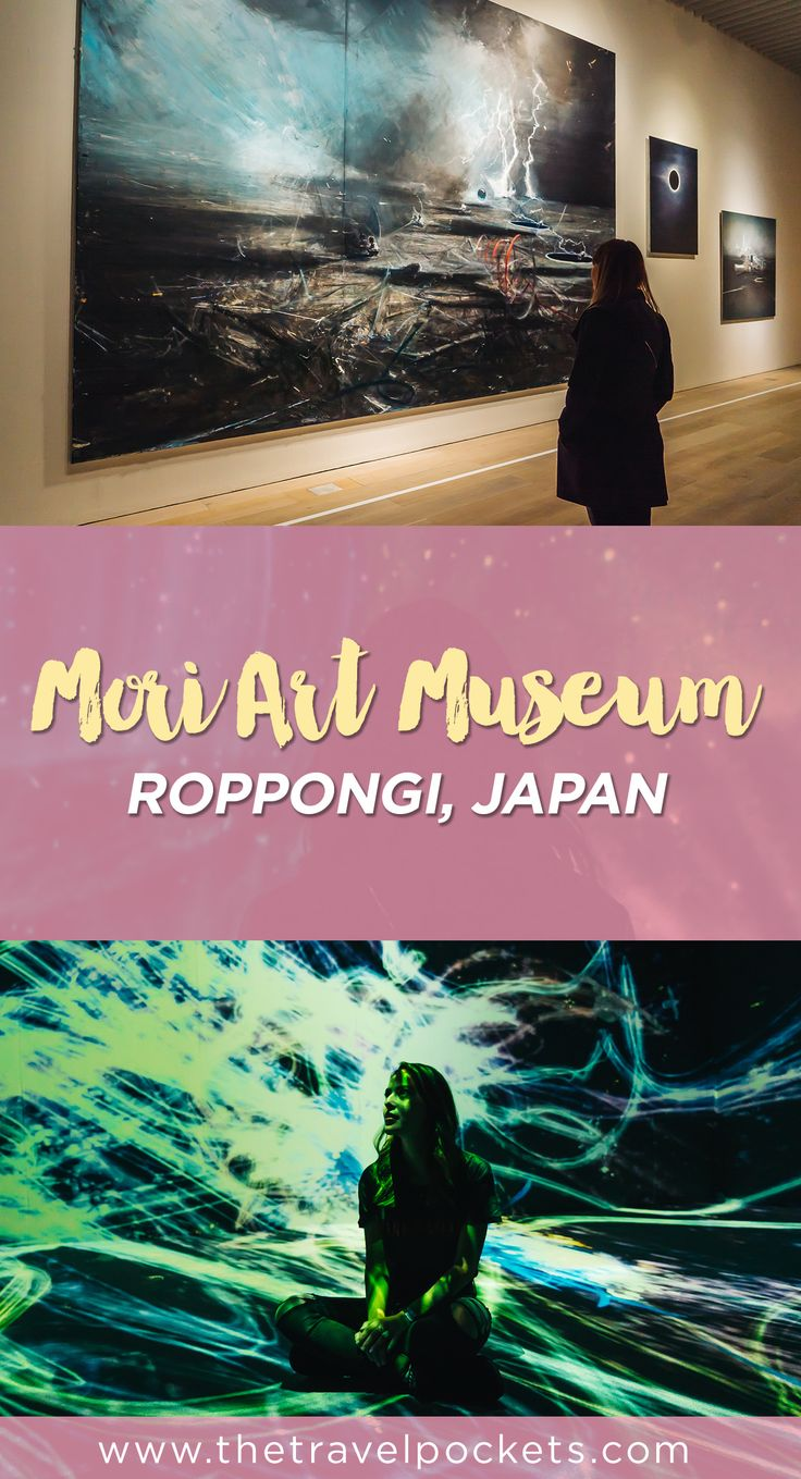 The Mori Art Museum in Roppongi Hills, Japan is quite popular with world-class exhibitions and contemporary art.