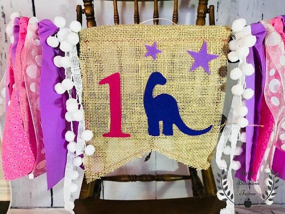 High Chair Highchair Birthday Banner Party Photo Prop Bunting