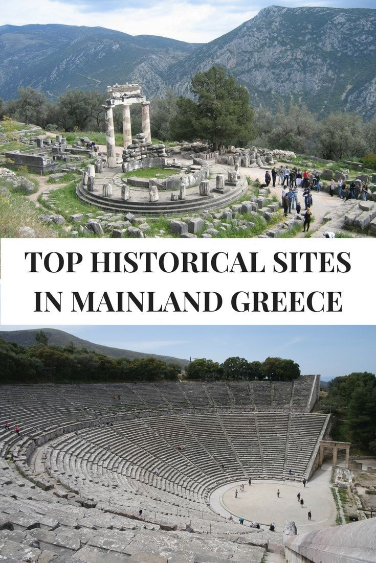 Best 25 Greek Garden Ideas On Pinterest: 25+ Best Ideas About Olympia Greece On Pinterest
