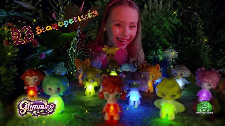 Διαγωνισμός Jumbo με δώρο δέκα κούκλεςGlimmies! http://getlink.saveandwin.gr/926