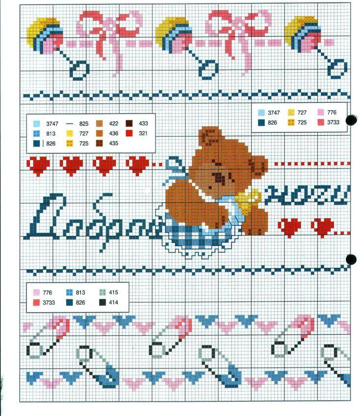 Schemi punto croce per bavaglini asilo ws45 regardsdefemmes for Ricami neonati punto croce