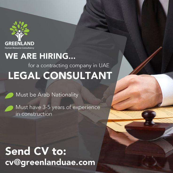 We are currently looking for a #Legal Consultant (For a contracting company in #UAE🇦🇪)  ⚖ Nationality: #Arabic ⚖ Must have 3 to 5 years of experience in construction 🏗 Please send your CV to cv@greenlanduae.com  #GreenlandUAE #jobs #job #UAE #GCC #engineer #Dubai #UAEJobs #hiring #openvacancies #construction #contracting  #توظيف #وظيفة #وظائف_شاغرة #فرص_عمل #تصميم #سيرة_ذاتية #امارات #عمل #خبرة #هندسة