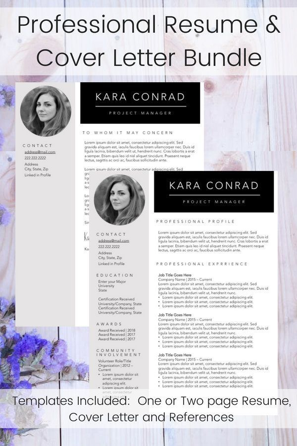 Sophisticated Resume Template Bundle Black and Grey Resume Gift