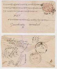 HYDERABAD 1877-87