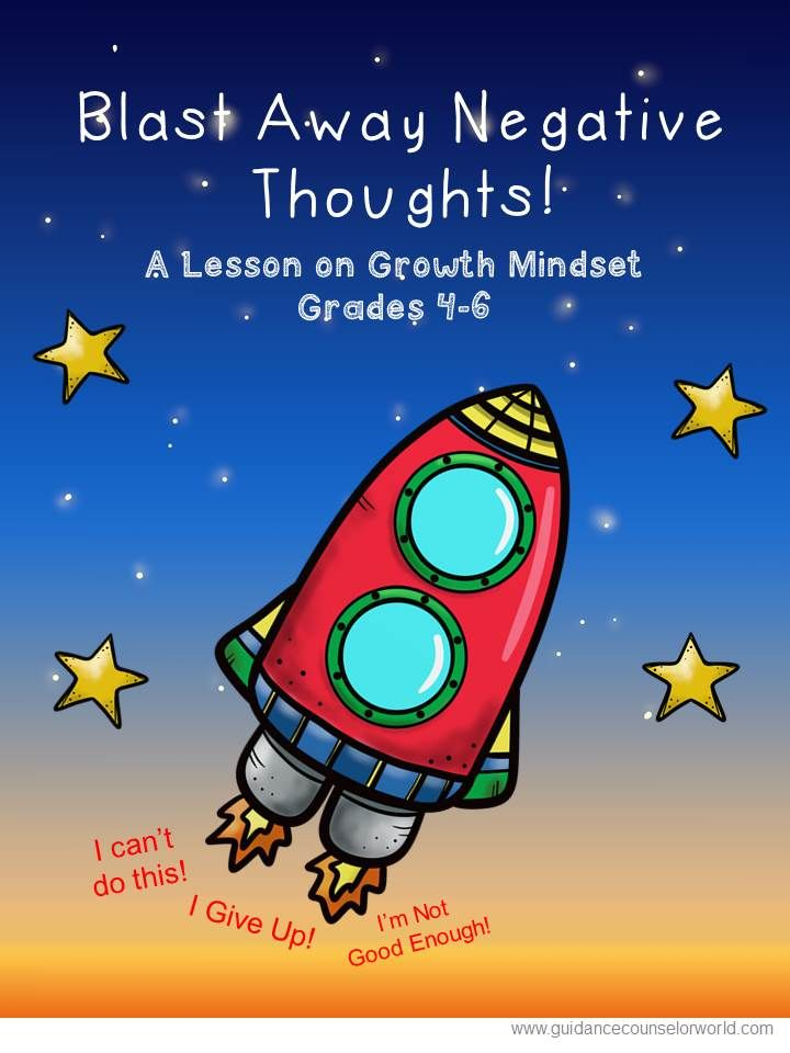 Guidance lesson on growth mindset, for Grades 4-6. Teach kids how to have a positive attiutude to overcome obstacles. NEVER create another guidance lesson again with our aligned K-6 guidance lessons!  We've got more GUIDANCE LESSON Plans, all which are aligned for grades K-6! Each lesson plan has a Word doc for each grade level and a PDF that includes all interactive activities and printables. Growth Mindset | Positive Thinking | Decision Making | Elementary Guidance Lessons